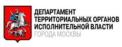 Департамент территориальных органов