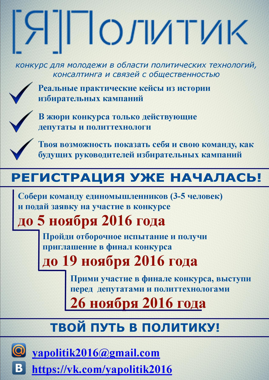 афиша тест2