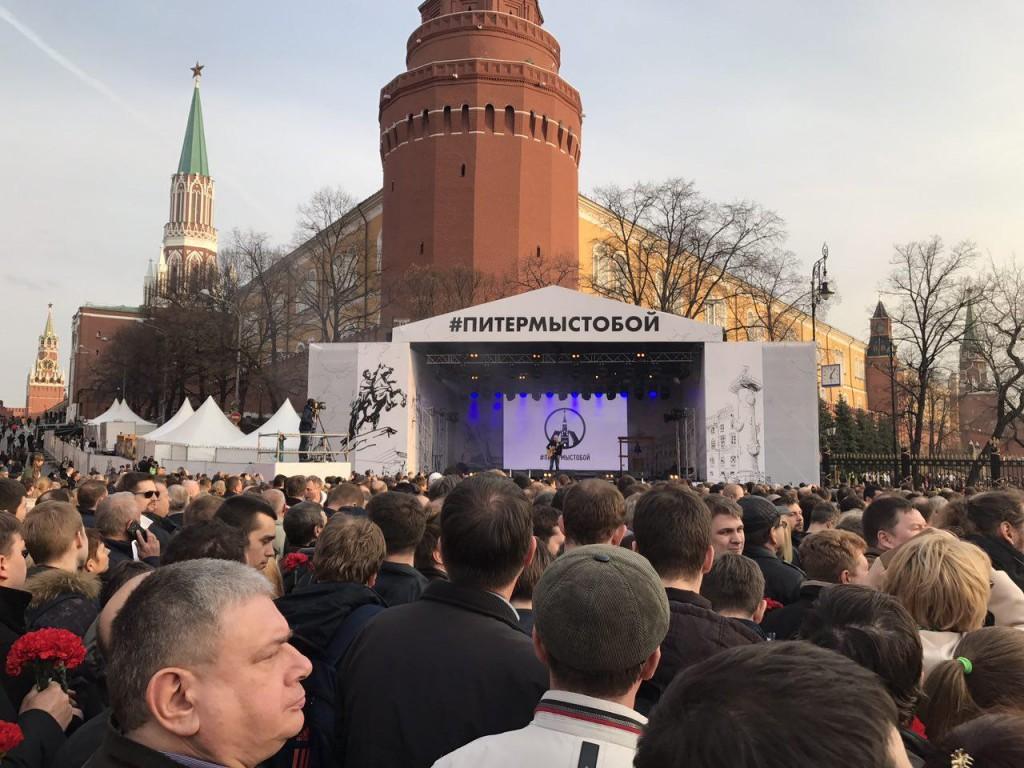 Митинги и шествия
