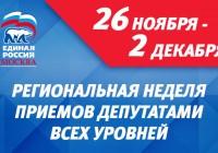 Баннер_для_соцсетей_региональная