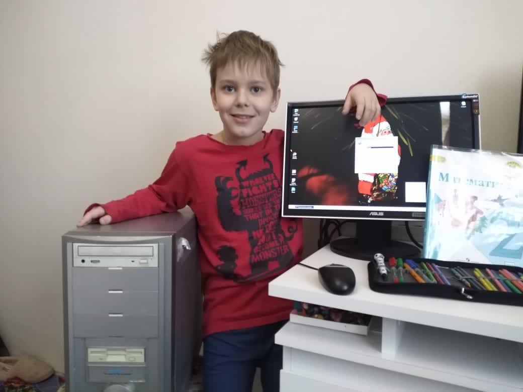 ЮЗАО компьютер2
